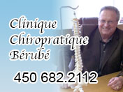 Clinique Chiropratique Bérubé [R:99]
